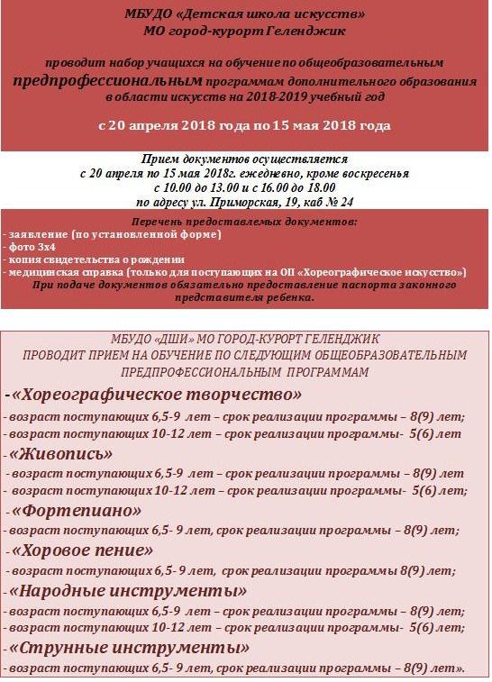 Информация1