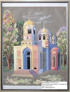 Менчик Д. Свято-вознесенский храм