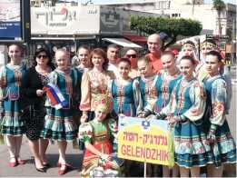 Карнавал израиль