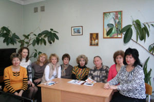 Коллектив отделения