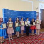 Победители и призёры конкурса