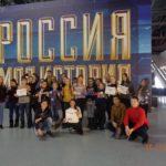 """Выставка """"Россия - моя история"""""""