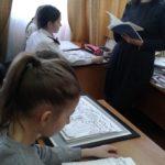 Белоконь Анна Борисовна