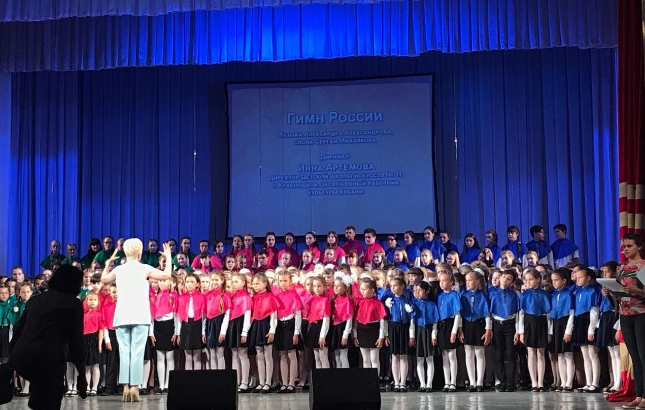 Детский хор Кубани 2018