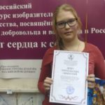 Спирина Галина