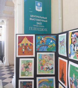 Выставка выпускников