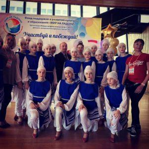 Праздник танца в Крыму