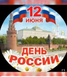 Видео-челлендж о великих композиторах России