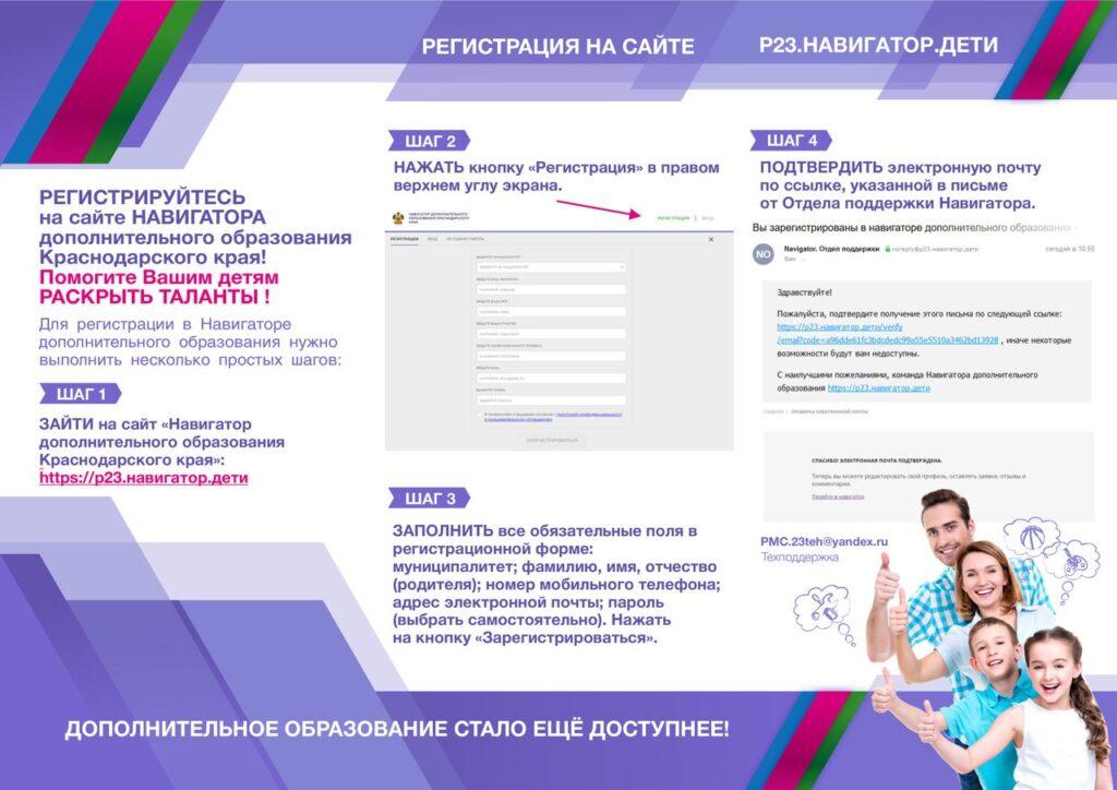 буклет родителям3.cdr