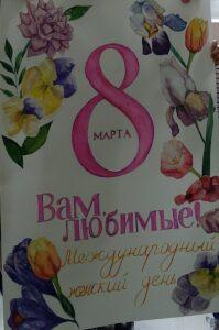 #ВамЛюбимые #8МартаКубань