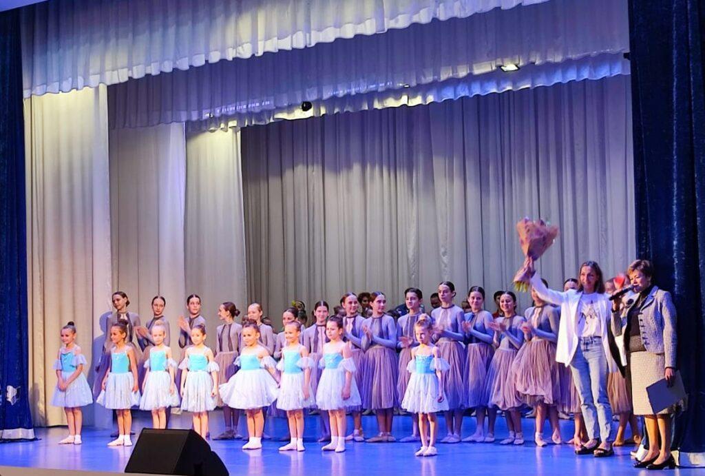 Ансамбль классического танца Аллегро